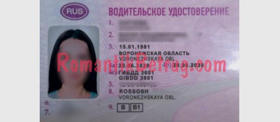 Russische Betrügerinnen im Internet.
